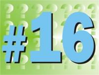 ΗΞΕΡΕΣ ΟΤΙ ... #16