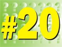 ΗΞΕΡΕΣ ΟΤΙ ... #20